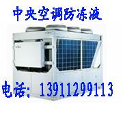 中央空调防冻液用量说明